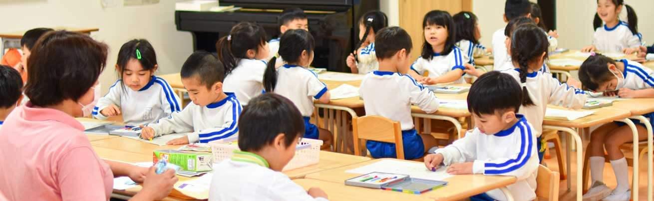 大阪府大東市の幼稚園保育園こども園の住道こども園について