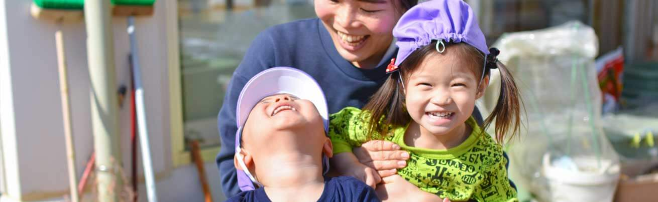 大阪府大東市の幼稚園保育園こども園の住道こども園の入園案内