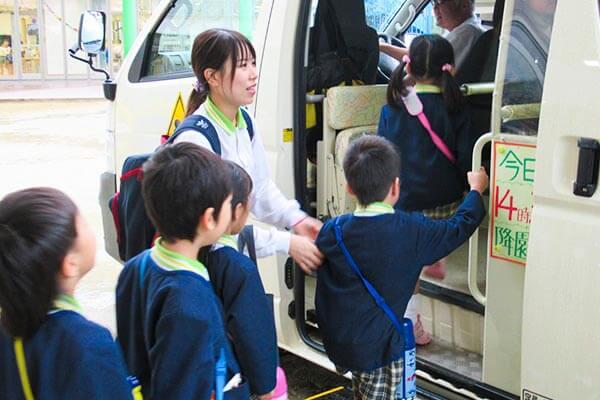大阪府大東市の住道こども園の一日の流れの第一終礼
