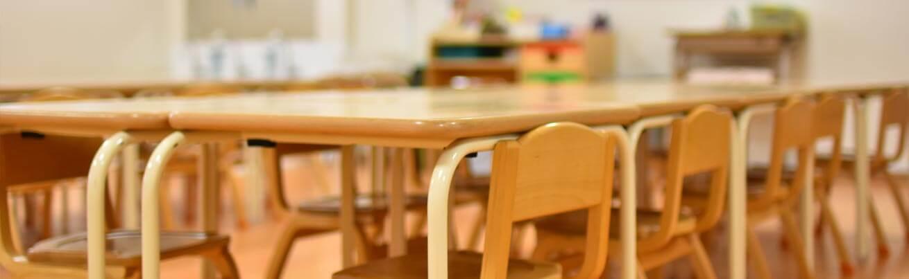 大阪府大東市の幼稚園保育園こども園の園へのお問い合わせ