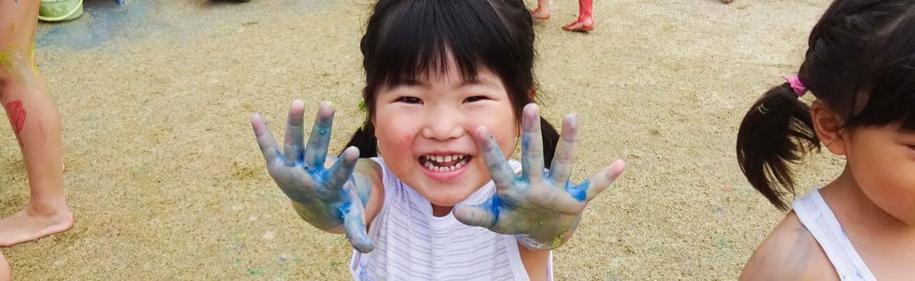 大阪府大東市の幼稚園保育園こども園の課外教室