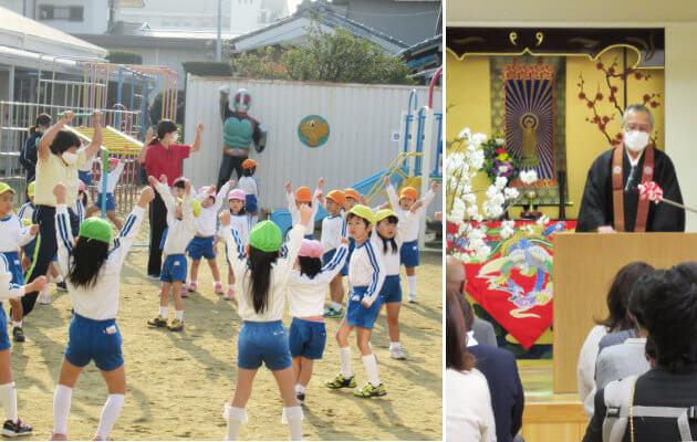 大阪府大東市の住道こども園の年間行事4月の年間予定 入園 進級式